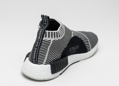 Adidas NMD HumanRace Полосатые фото 3